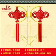 LED中國結/S形支架