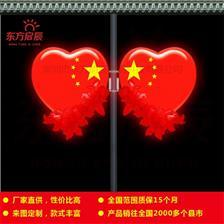 LED中國心