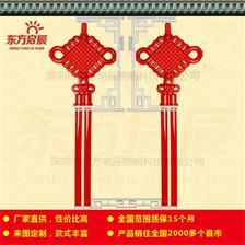 LED中国结/110*240cm