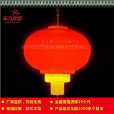 LED燈籠/50cm/40cm/30cm