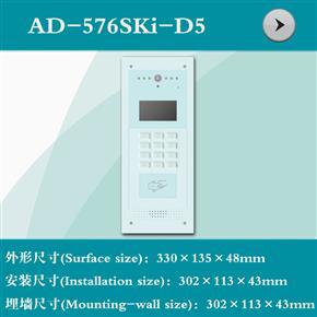 AD-576SKi-D5
