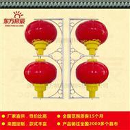 LED灯笼/50cm灯笼串