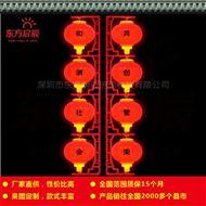 LED灯笼串