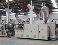 PP PE Pipe Extruder Machine