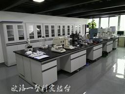 塑料实验台