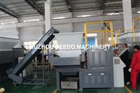 Multi-Purpose Single Shaft Plastic Shredder