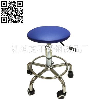 不锈钢旋转升降椅(Stainless steel chair)ZD-YZ002