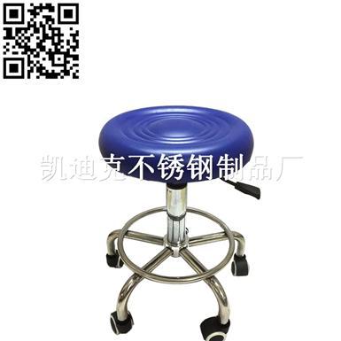 不锈钢旋转升降椅(Stainless steel chair)ZD-YZ001