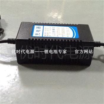 电源厂家供应12V锂电池充电器3串三串18650电池充电器品字头