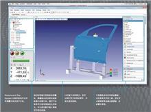 CALIGO自由曲面软件