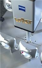 VAST gold高速扫描测头