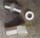 304不锈钢焊接式终端外丝接头G1/2-20mm
