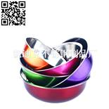 不锈钢彩色盆组合套装(Stainless Steel Rice Washing Basket Set)ZD-ZYP11