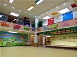 幼儿园专用地板—PVC塑胶地板