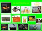 幸福一家礼品茶具 广告合作客户部分案例