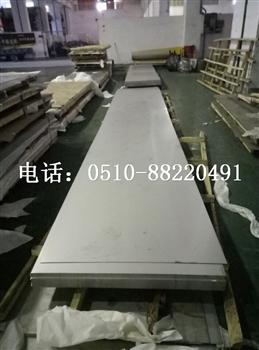 鎮江201不銹鋼拉絲板