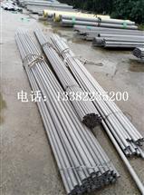 上海不銹鋼無縫鋼管