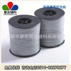 反光丝 环保反光丝 高双反光丝 超柔反光丝 织带反光丝 厂家直销