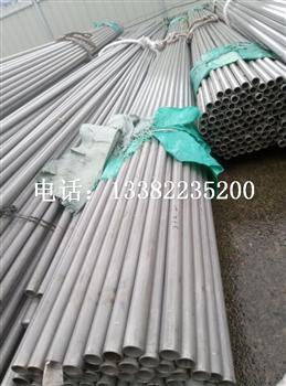 湖北武漢304工業不銹鋼無縫管廠價直銷