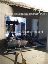 东城安定门设备装卸搬运公司/配电柜变压器卸车搬运服务