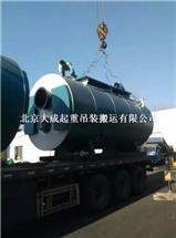 北京房山锅炉吊装人工搬运就位服务