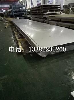 江蘇南京不銹鋼價格板材價格