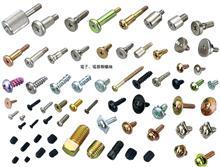 电子电器类螺丝