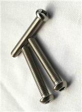不锈钢机牙螺丝