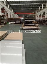 陕西西安不锈钢板材