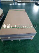 304/2B  0.5*1000*2000不銹鋼冷軋鋼板