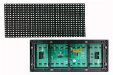 Outdoor SMD module P8