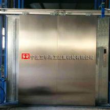 宁波液压电梯液压货梯液压升降机