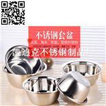 不銹鋼套盆5件套(5pcs Stainless steel basin)ZD-TLG13