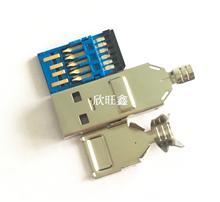 USB3.0 A公高频自动焊三件式