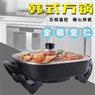 盛諾韓式多功能方鍋