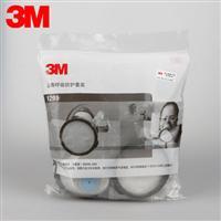 3M 1201尘毒呼吸防护套装