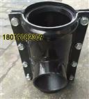 PE管开孔用钢制内丝分水哈夫P160-50