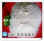 絮凝剂 增稠剂 沉降剂说明