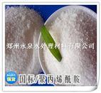 湖南省阳离子聚丙烯酰胺应用分配表