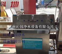 【万科|中天|绿城】杭州建筑工地沁园直饮水工程 杭州直饮水 杭州直饮水机