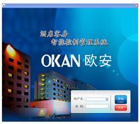 商务酒店客控系统,经济连锁酒店客房控制系统