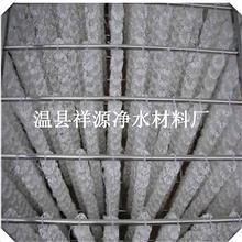 徐州市印染废水过滤组合式双环填料