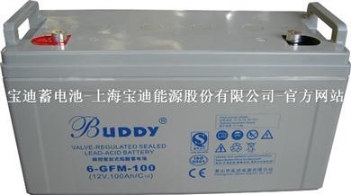 普通12V铅酸电池