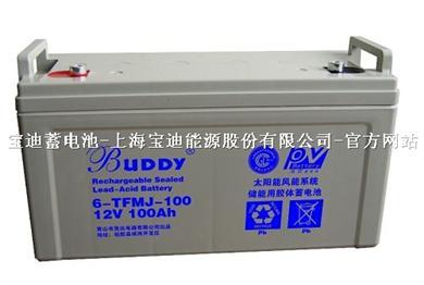 太阳能12V胶体电池