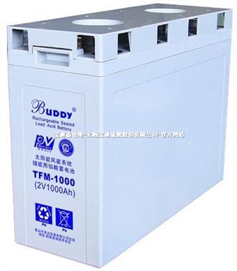 太阳能2V铅酸电池
