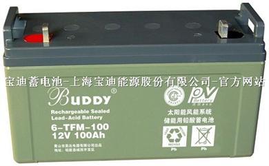 太阳能12V铅酸电池