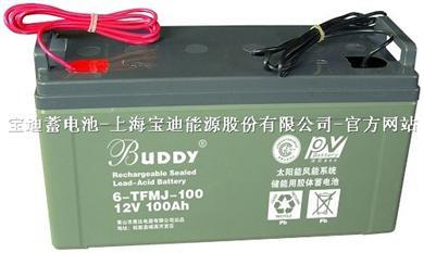 引线型太阳能12V胶体蓄电池