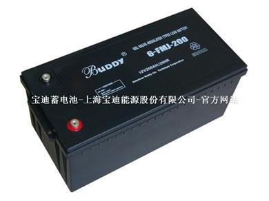 船舶用12V密封蓄电池