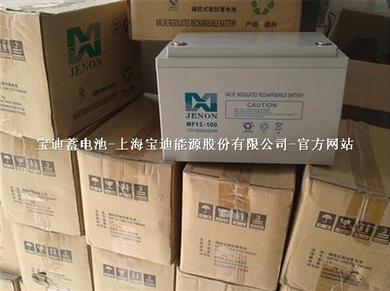 聚能12V铅酸电池