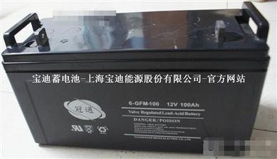 冠通12V铅酸蓄电池